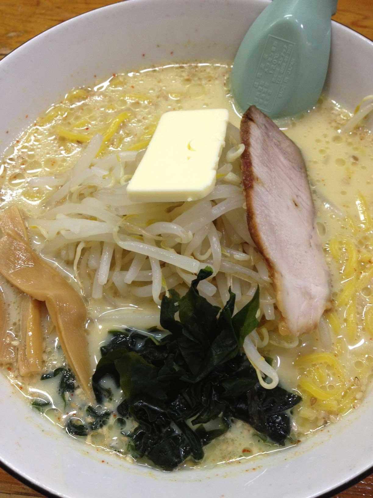 青森/味の札幌